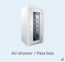 Air shower / pass box