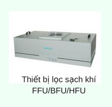 Thiết bị lọc khí sạch FFU/HFU/BFU